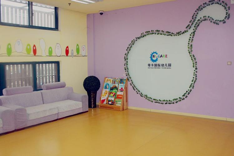 幼儿园五大领域主题网络设计图